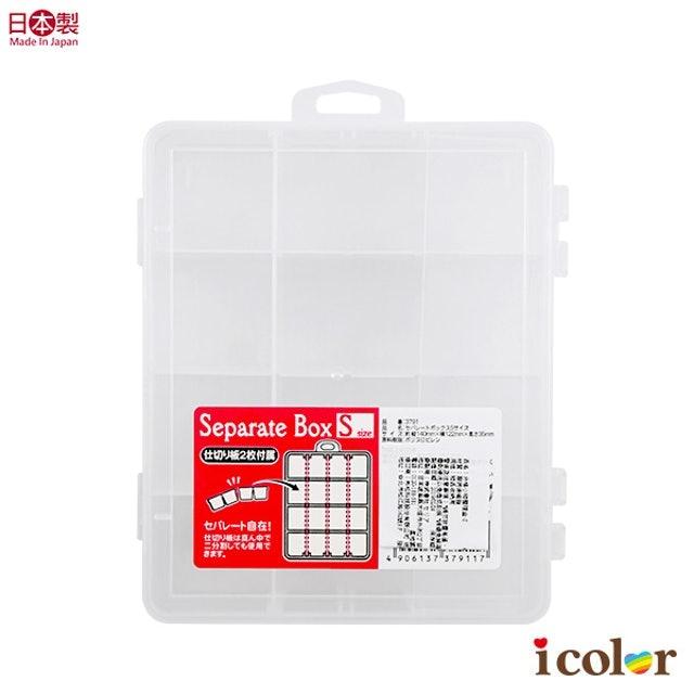 i color 透明分格收納盒 1