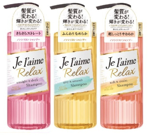 KOSE Je l'aime Relax 洗髮精 1