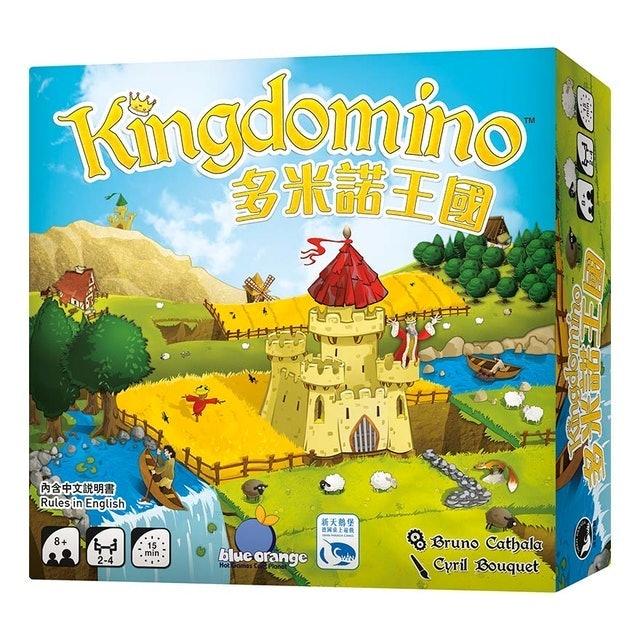 《多米諾王國》 1