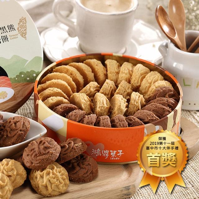 鴻鼎菓子 台灣黑熊曲奇餅 1