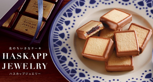 morimoto  ハスカップジュエリー 藍靛果寶石夾心餅 1