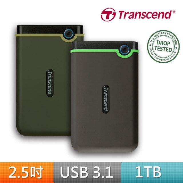 Transcend創見 SJ25M3 2.5吋行動硬碟 1