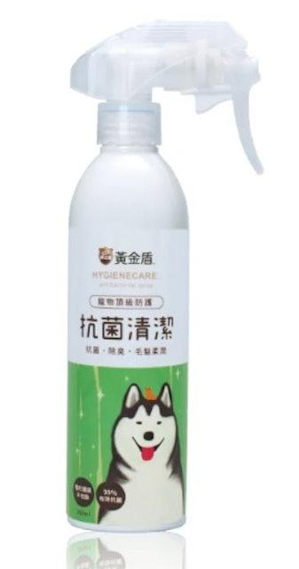 黃金盾  寵物抗菌清潔噴劑 1