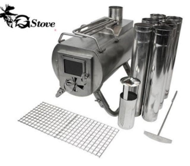 G-stove 標準版L柴爐 1