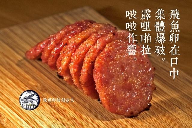 阿里棒棒 啵啵肉乾 1