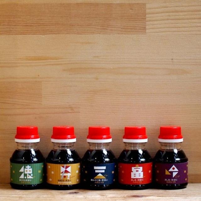 タケシゲ醤油 九州濃厚口味醬油五入套裝 1