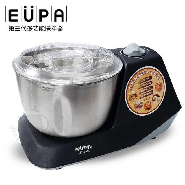 EUPA優柏 第三代多功能攪拌器 1