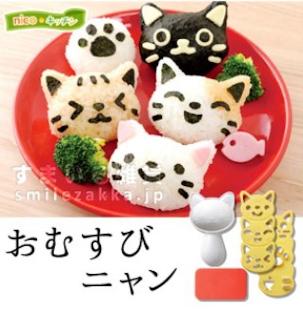 Arnest 可愛貓咪飯糰模型 1