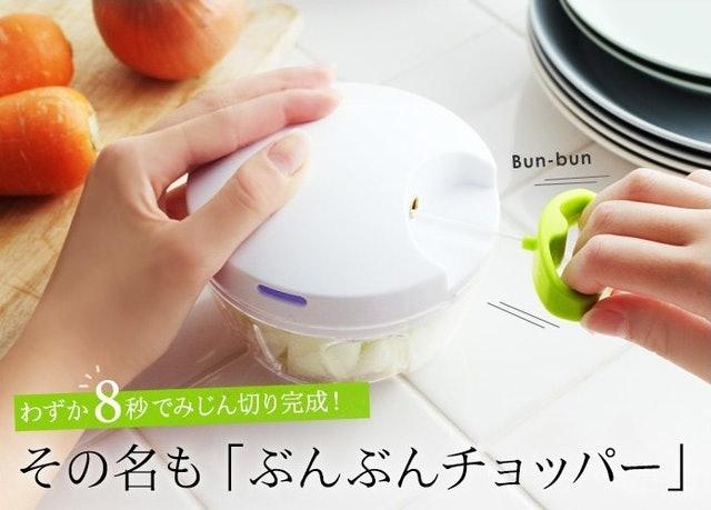 K&A 蔬菜絞碎機  1