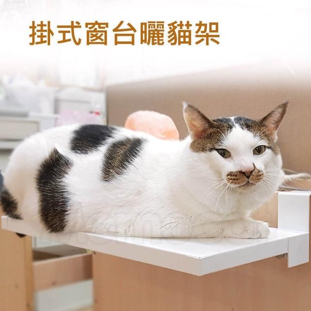 MOMOCAT摸摸貓 掛式窗台曬貓架 1