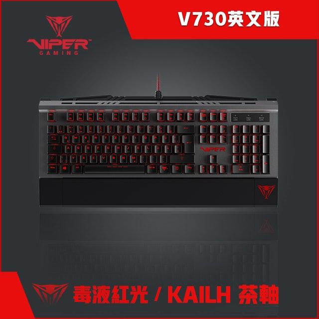 VIPER博帝  V730 赤獄狂蛇 機械式電競鍵盤 1