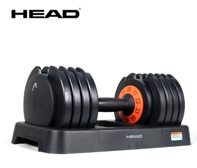 HEAD 快速可調式啞鈴55Lbs 1