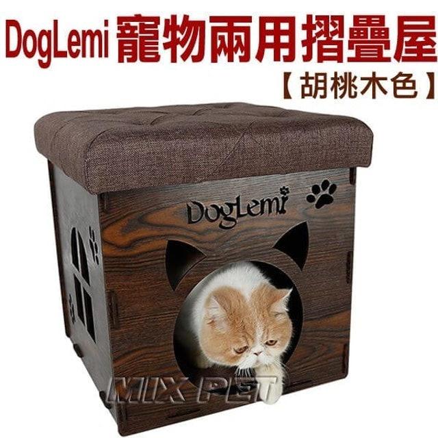 DogLemi 寵物收納兩用椅 1