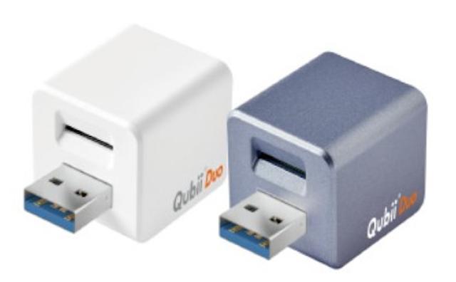 QubiiDuo  USB-A備份豆腐 1