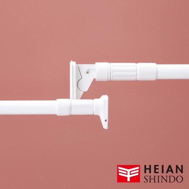 平安伸銅  兩段強化伸縮桿 1