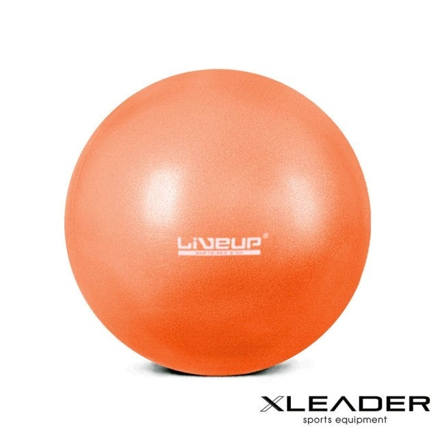 XLEADER 25cm 迷你多功能健身瑜珈球 1
