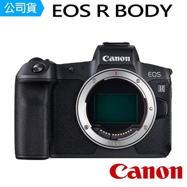 Canon EOS R 單機身 1