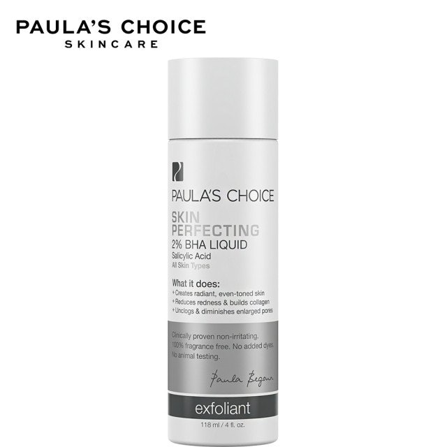 Paula's Choice寶拉珍選 2%水楊酸精華液 1