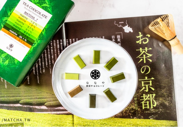 ななや TEA CHOCOLATE MATCHA 7 1