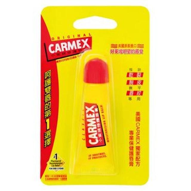 CARMEX小蜜媞 修護唇膏 1