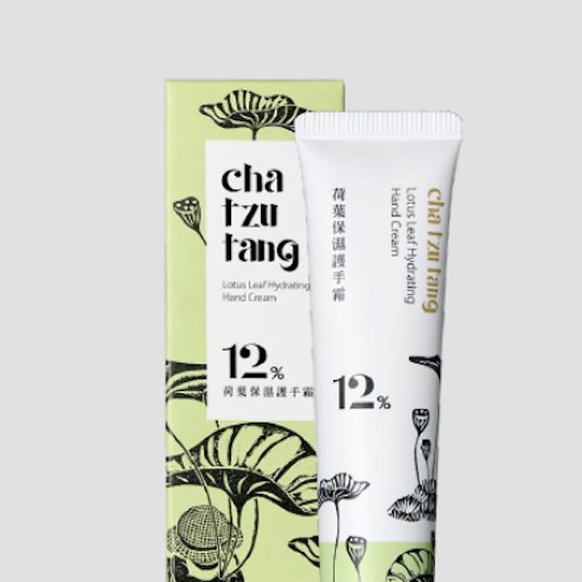 cha tzu tang茶籽堂 荷葉保濕護手霜 1