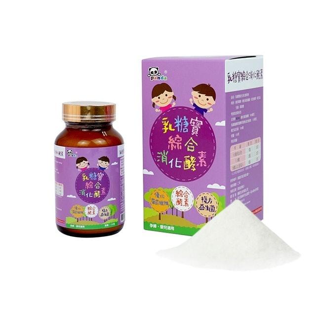 鑫耀生技  乳糖寶綜合消化酵素 1