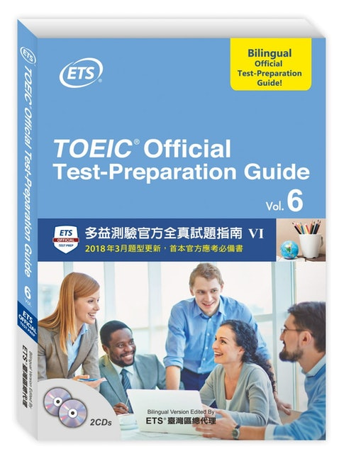 Educational Testing Service  TOEIC Official Test-Preparation Guide Vol.6 1