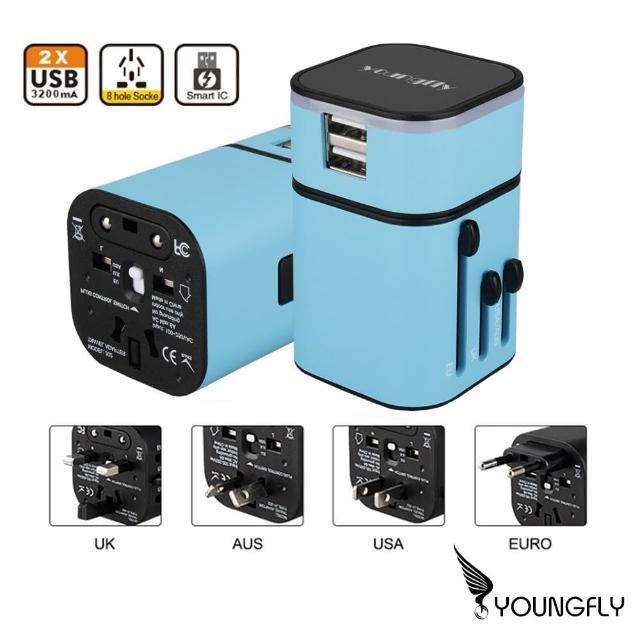 Youngfly 萬國多用旅行充電器  1