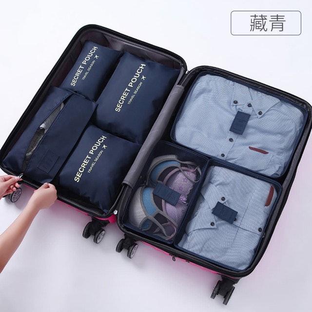 出國旅行衣物收納袋七件組 1
