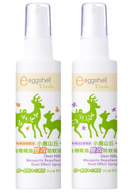 eggshell Verda小鹿山丘 有機精油雙效防蚊液 1