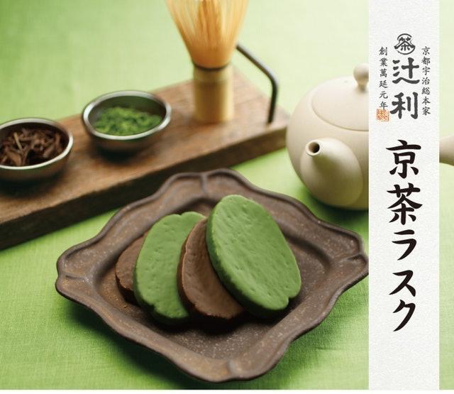辻利 京茶ラスク 1