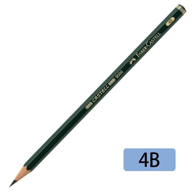 FABER-CASTELL輝柏  頂級素描鉛筆 1