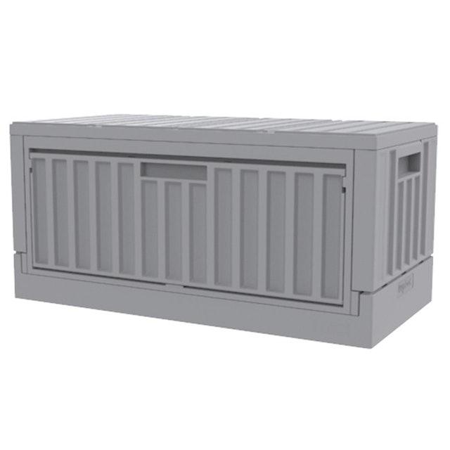 HOLA  側開摺疊貨櫃箱 45L 1