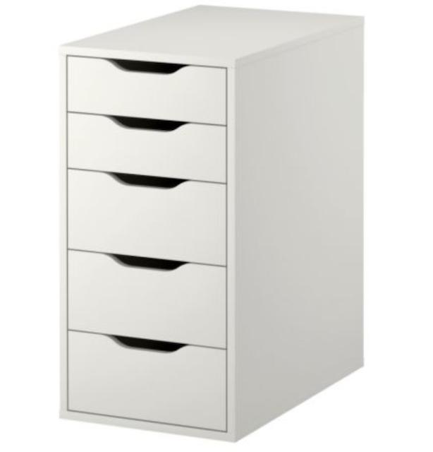 IKEA ALEX 抽屜櫃 1