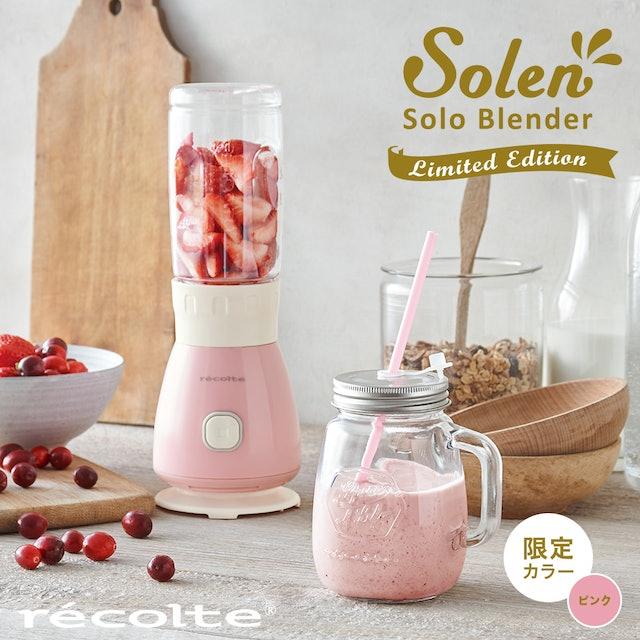 recolte  solen果汁機 1