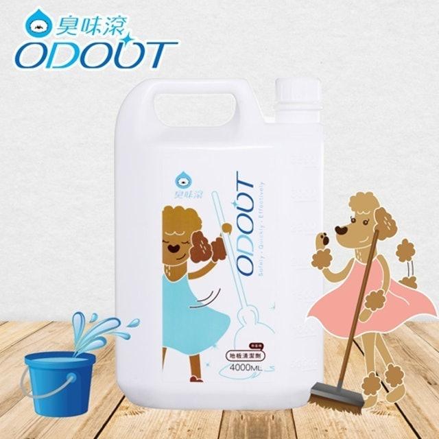 臭味滾 4000mL犬用地板清潔劑  1