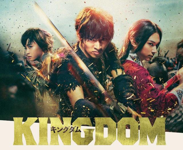 《王者天下》 1