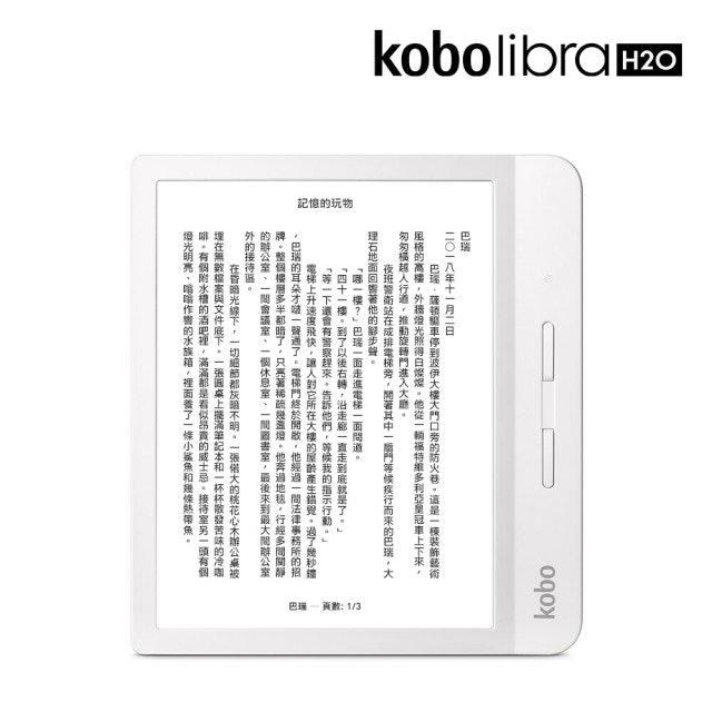kobo Libra H2O 7吋電子書閱讀器  1