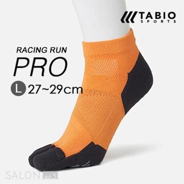 Tabio RUN PRO 五指襪 1