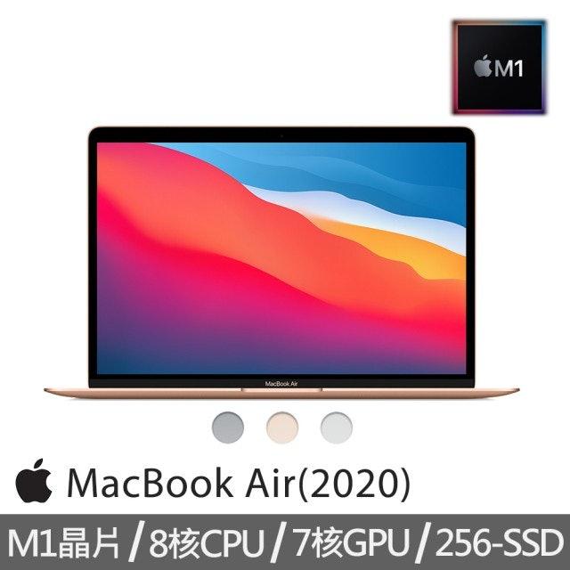 Apple MacBook Air M1 1