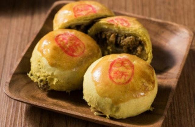 大新餅舖 咖哩肉餅 1
