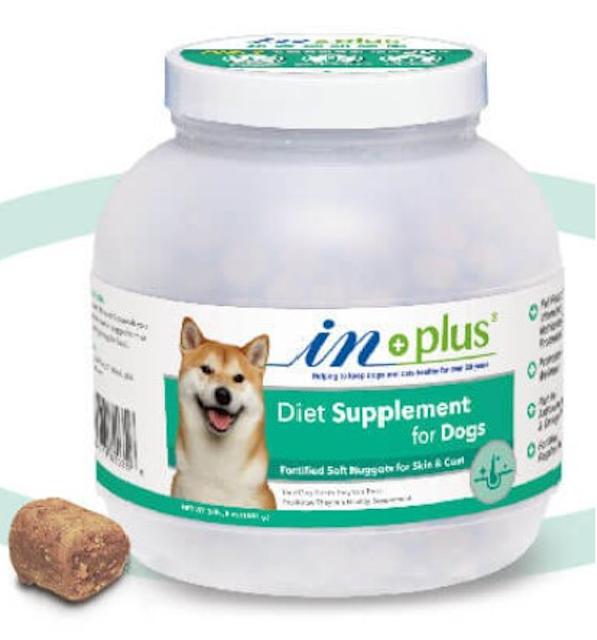 IN-PLUS  犬用超濃縮卵磷脂  1