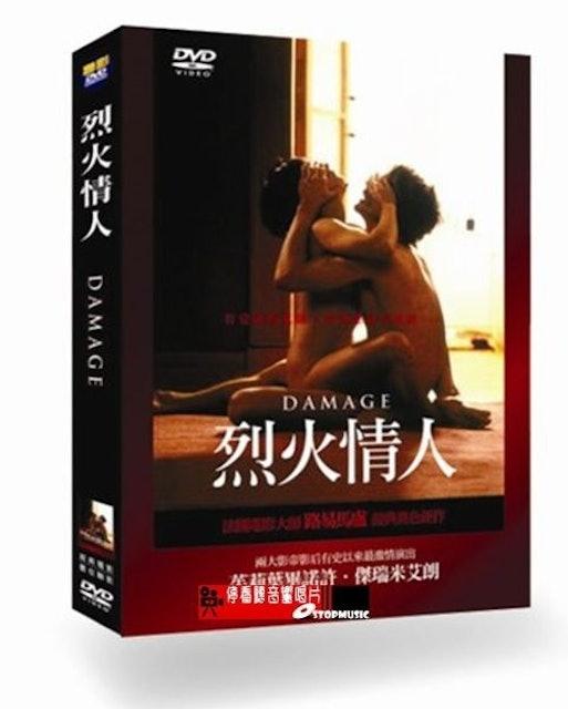 《烈火情人》 1