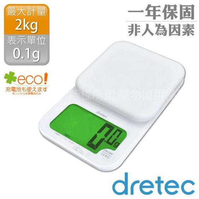 dretec  LED廚房料理電子秤2kg 1