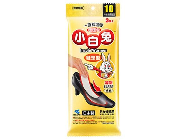 小白兔  鞋墊式暖暖包 1