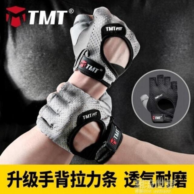 TMT 透氣防滑半指健身手套 1