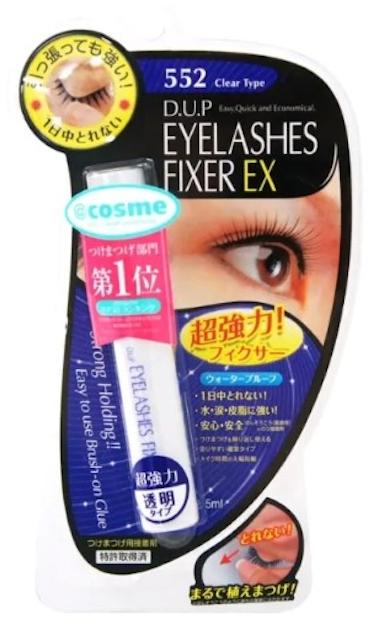 D-UP 長效假睫毛膠水黏著劑 1