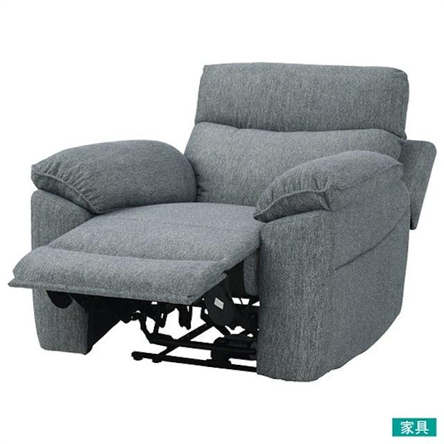 NITORI宜得利 布質電動可躺式沙發 JADE 1