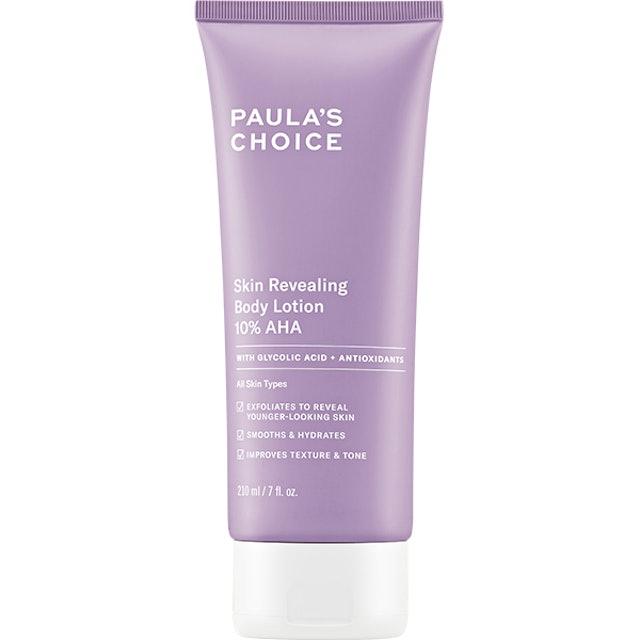 PAULA'S CHOICE寶拉珍選 2%水楊酸身體乳 1