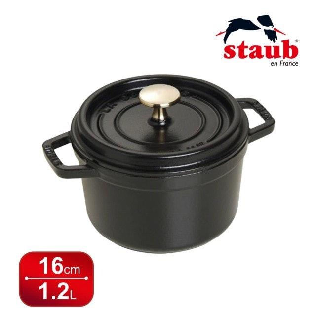 staub   16cm 圓形鑄鐵鍋 1